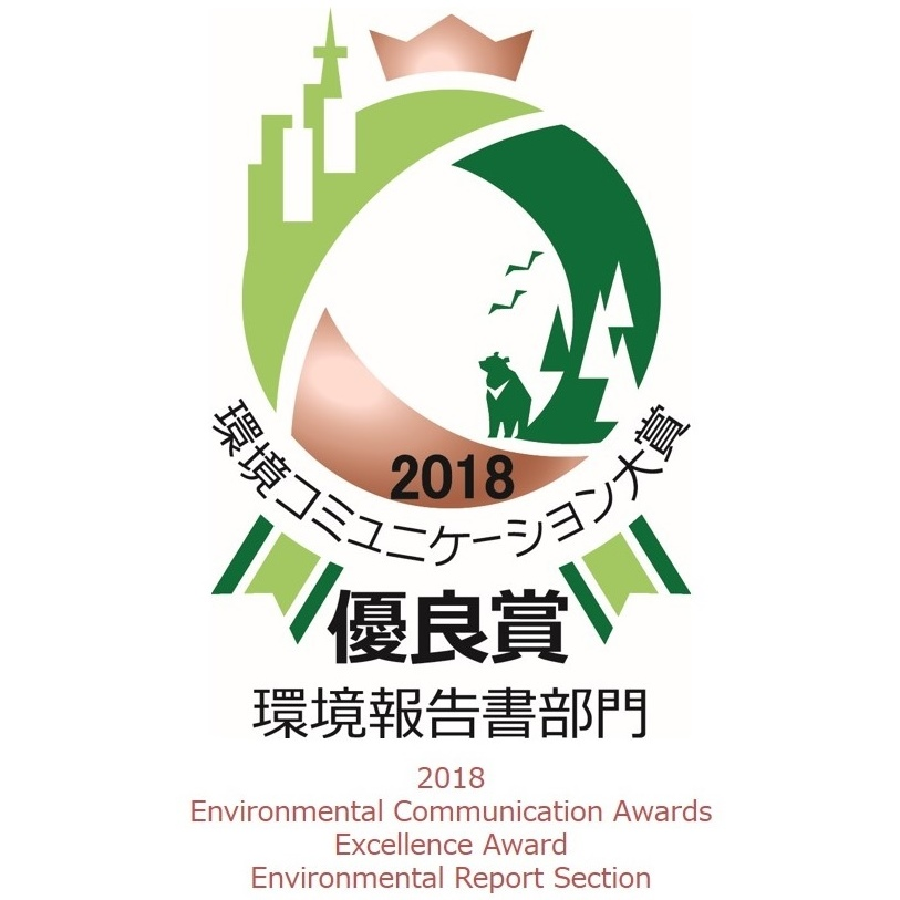 T.RAD Receives an Excellence Award  in the Environmental Report Section of the 21st Environmental Communication Awards